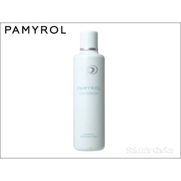 パミロール シャンプーレギュラークラス 500ml salons-choice