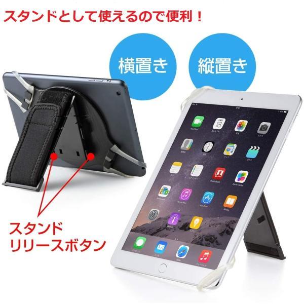 タブレットPCハンドル&スタンド落下防止スタンド機能7〜10インチ対応iPadAir2iPadmini4対応代引き不可