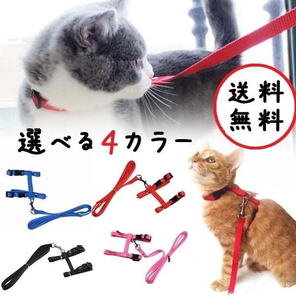 M企画『猫用ハーネス』