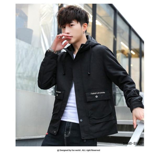 ジャケット メンズ ショット ミリタリージャケット おしゃれ ジャケット 秋物 上品 メンズジャケット 長袖 着痩せ 2色 メンズファッション|sami|05