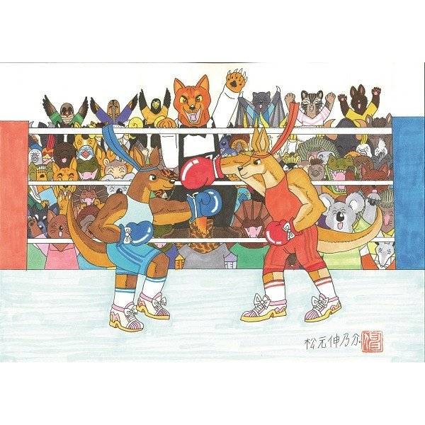 松元伸乃介 氏 原画 オリンピック2020(ボクシング)|samipri|02