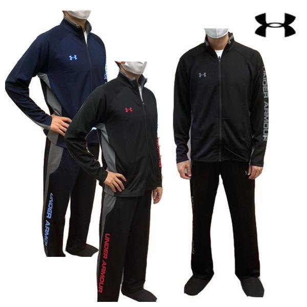 アンダーアーマーUNDERARMOURダイナミックジャケット&パンツメンズジャージ上下セット(トレーニング/MEN)MTR