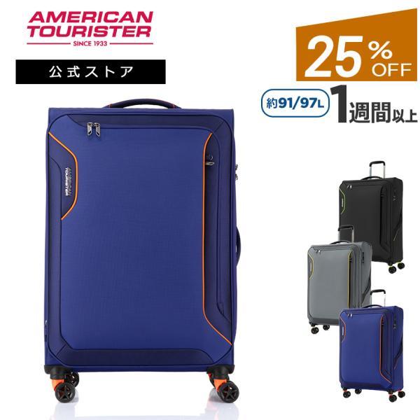 【新登場】サムソナイト 公式 スーツケース アメリカンツーリスター Samsonite Applite3.0S アップライト3.0S スピナー77 EXP 超軽量 1週間以上 4輪
