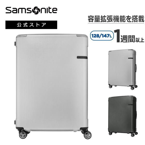 6f565c00fa 新登場 サムソナイト スーツケース サムソナイト公認店 samsonite Evoa エヴォア・スピナー81 EXP 送料 ...