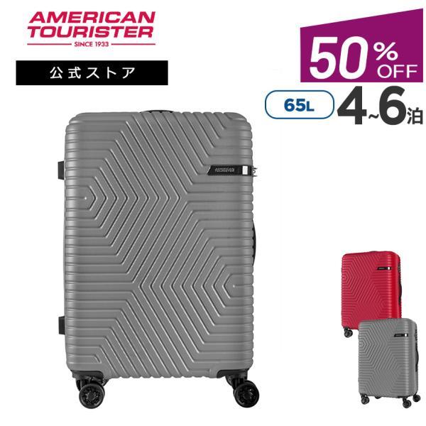 サムソナイト 公式 スーツケース アメリカンツーリスター Samsonite セール アウトレット価格 Ellen エレン スピナー68 中型 軽量 4〜7泊 TSA 4輪