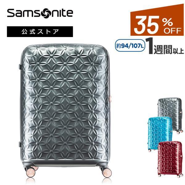 サムソナイト スーツケース 公式 大型 Samsonite 1週間以上 セール アウトレット価格 Theoni セオニー 75cm エキスパンダブル 軽量 TSA 4輪