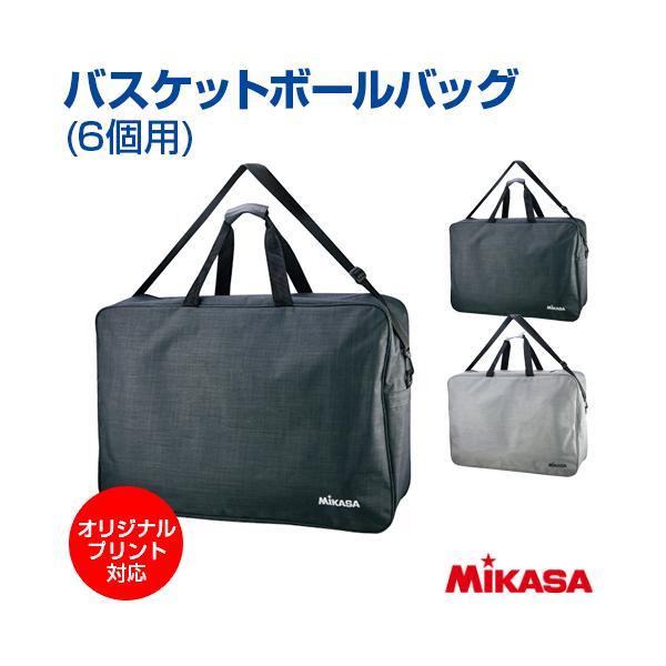 MIKASA(ミカサ)   ボールバッグ   バスケットボール6個用   (バッグ)   バスケット   練習   大会   クラブチーム   ボールケース   ショルダータイプ