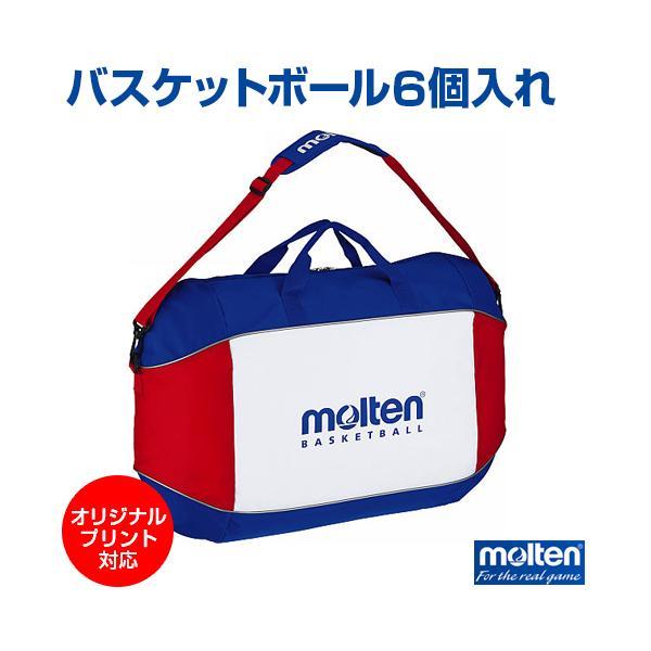 molten(モルテン)   バスケットボール6個入れ   (バッグ)   バスケットボール    パッド内臓    ボールケース   ショルダータイプ