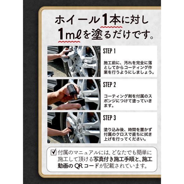 ガラスコーティング剤 サムライゼットワン【撥水ハード撥水ソフトセット】完全硬化型 日本製 MADE IN JAPAN|samurai-z1|06