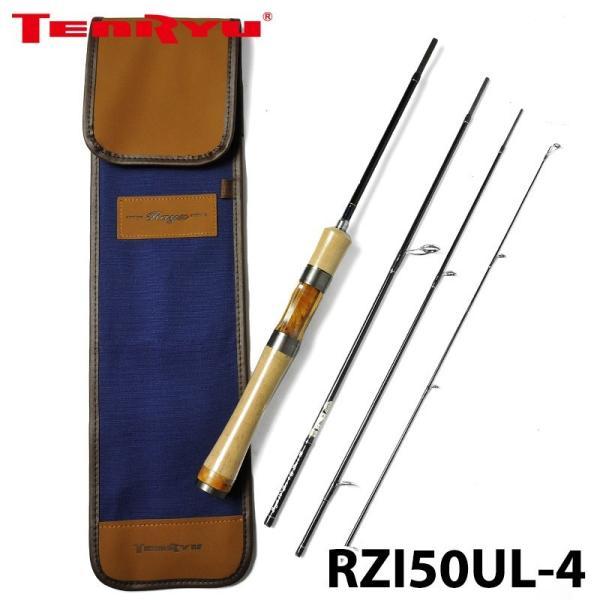 テンリュウ レイズ インテグラル RZI50UL-4 Cradle Twitchin