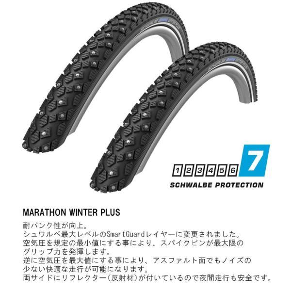 スパイク タイヤ シュワルベ マラソン ウインター プラス Schwalbe Marathon Winter Plus ロードバイク 2本セット 700x35C クロスバイク 送料無料  あすつく|samuriding|02