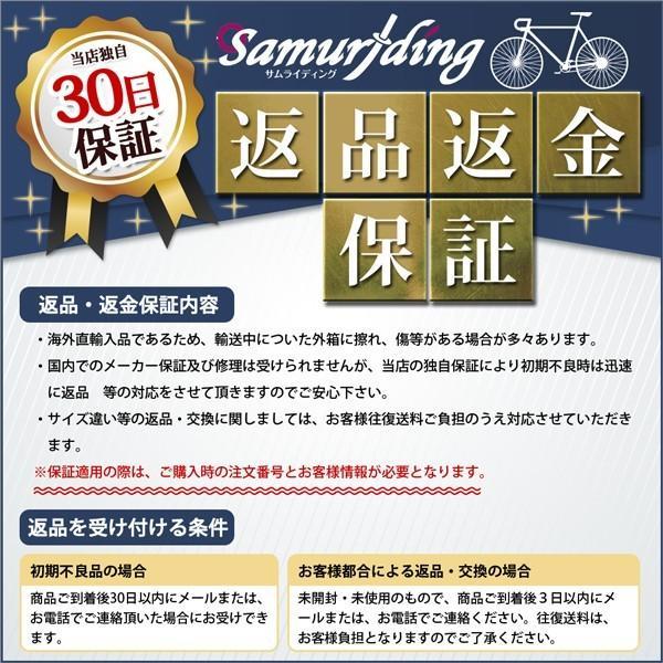 スパイク タイヤ シュワルベ マラソン ウインター プラス Schwalbe Marathon Winter Plus ロードバイク 2本セット 700x35C クロスバイク 送料無料  あすつく|samuriding|05
