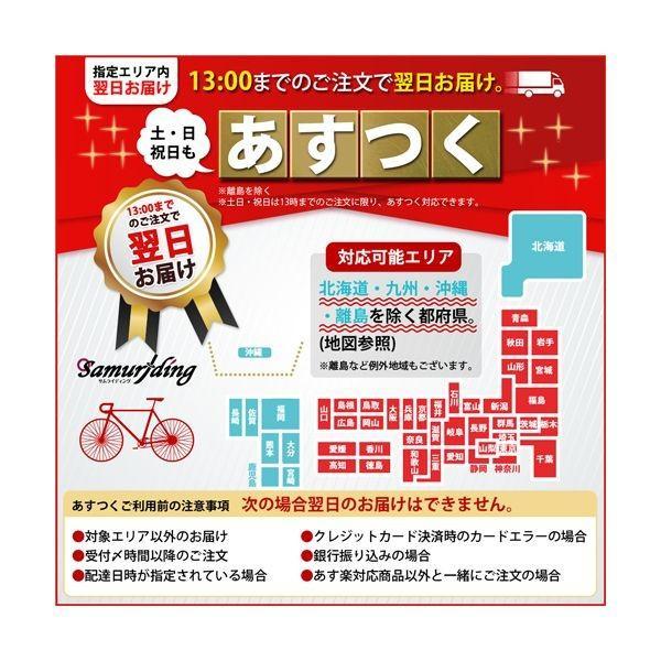 ロードバイク ホイール フルクラム レーシング5 LG FULCRUM セット シマノ用 RACING 5 あすつく 送料無料 返品保証|samuriding|06