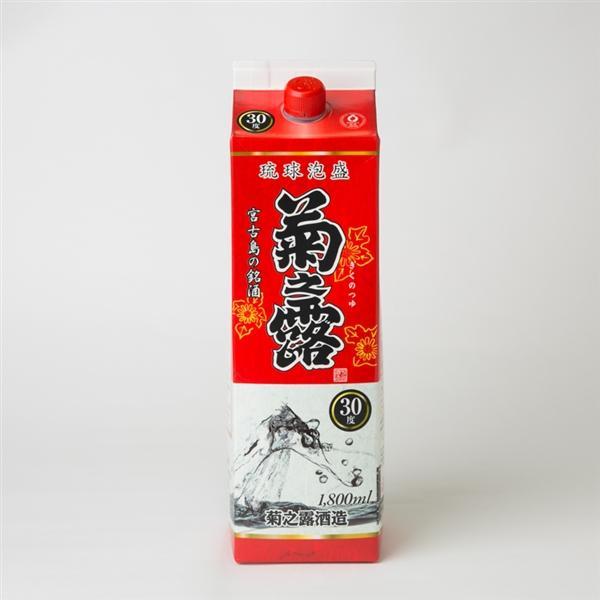 泡盛30度【菊之露酒造 菊之露紙パック】≪【お酒】≫|san-a