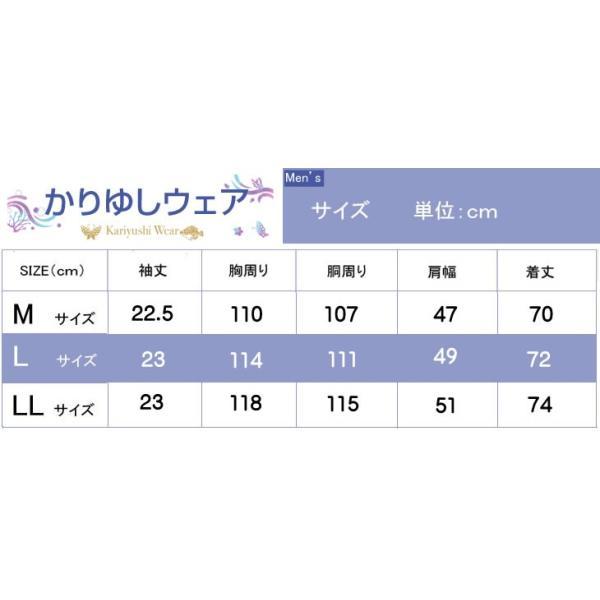 かりゆし ウェア メンズ【マリンライン柄】≪アロハシャツ≫|san-a|05
