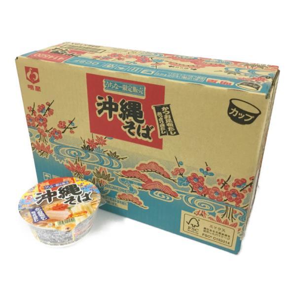 明星 沖縄そばカップ(ケース:12個入)