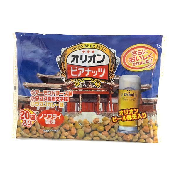 サン食品 オリオン ビアナッツ (20袋入り)|san-a