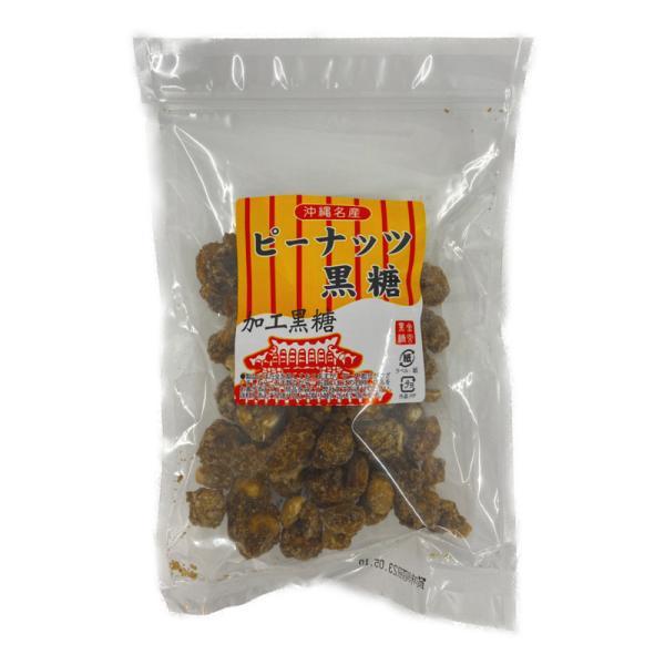 金宮 ピーナッツ黒糖