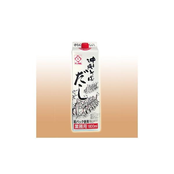 サン食品 沖縄そばだし 1800ml (紙パック 業務用)