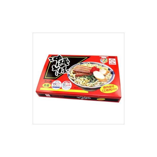 沖縄そば3人前 (味付三枚肉・だし付) (生麺)|本格生麺  産地直送