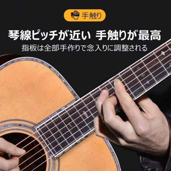 アコースティックギター初心者セット アコースティック 初心者 16点 セット 気軽に入門 9色|sanada-store|02