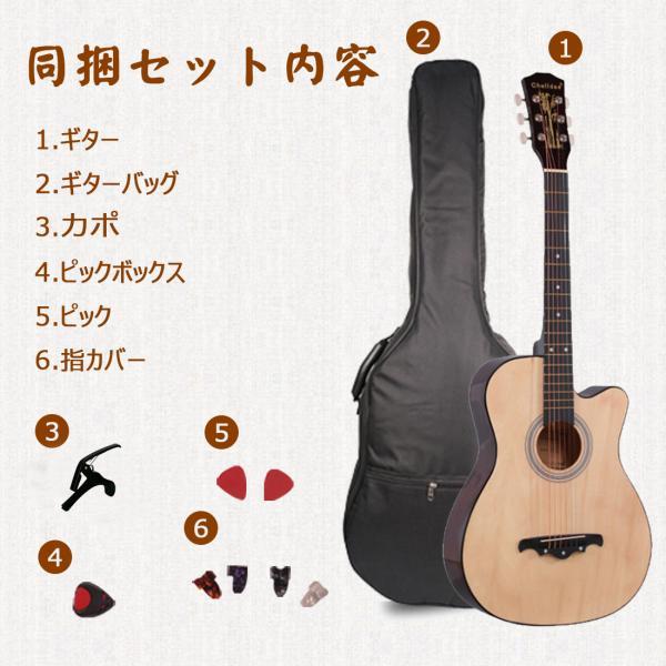 アコースティックギター初心者セット アコースティック 初心者 16点 セット 気軽に入門 9色|sanada-store|04