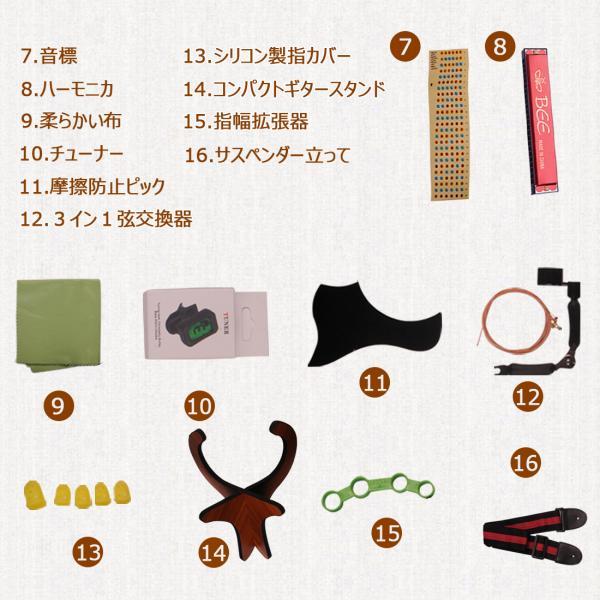 アコースティックギター初心者セット アコースティック 初心者 16点 セット 気軽に入門 9色|sanada-store|05