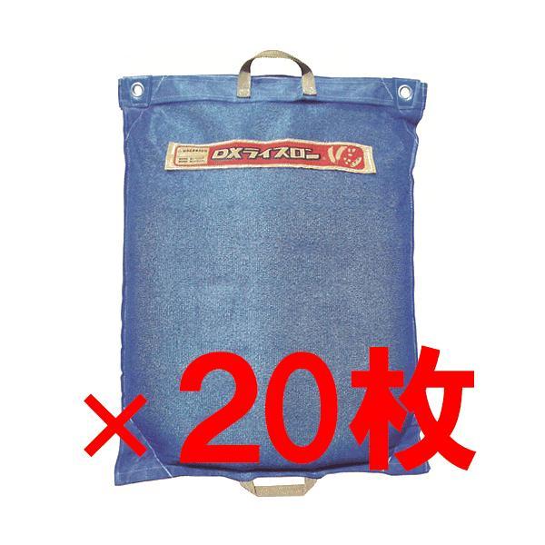 田中産業 DXライスロン 20枚 網状コンバイン袋 籾摺り機 籾殻袋