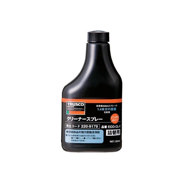TRUSCO αクリーナーノンガススプレー 替ボトル 350ml