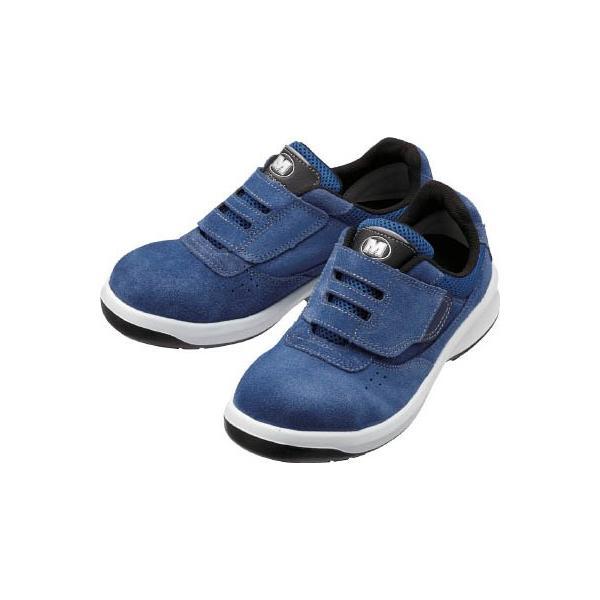 ミドリ安全 スニーカータイプ安全靴 G3555 25.0CM