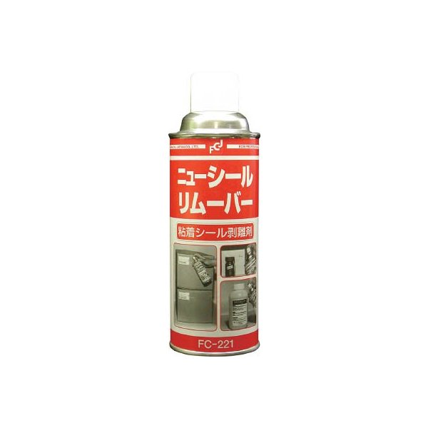 FCJ ニューシールリムーバー 420ml