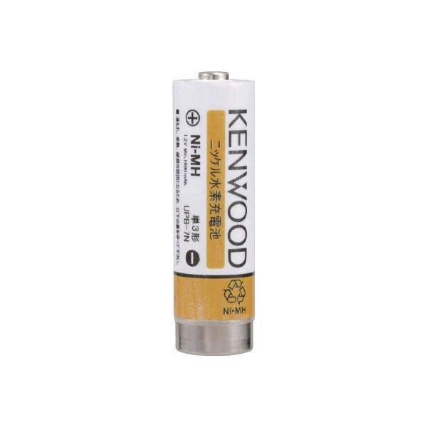 ケンウッド ニッケル水素充電池