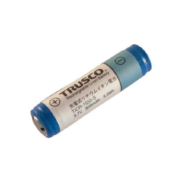 TRUSCO リチウムイオン充電池