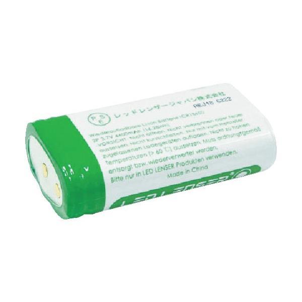 LEDLENSER H14R.2用専用充電池