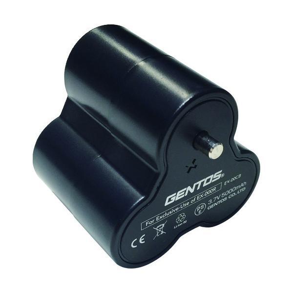 GENTOS 専用充電池 EX−00CB