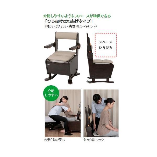 [パナソニック]家具調トイレ 座楽 ひじ掛けはねあげ PN-L23416 脱臭プラスチック便座|sanai-kaigo2|02