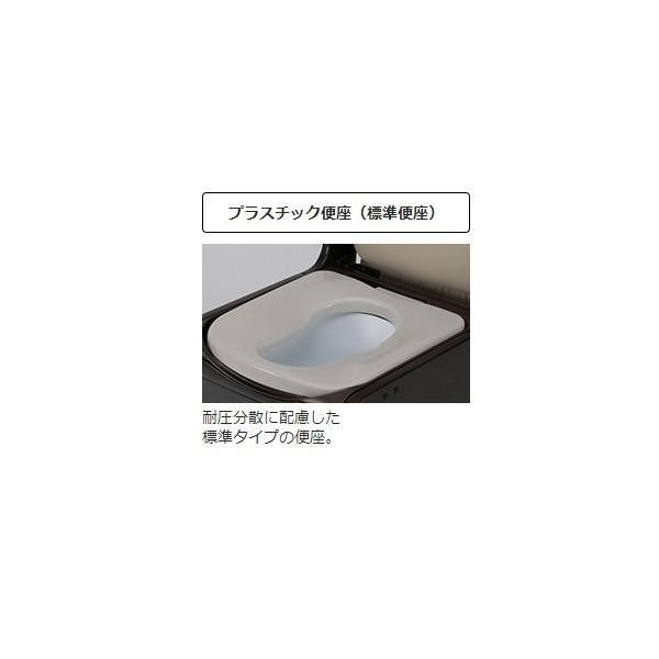 [パナソニック]家具調トイレ 座楽 ひじ掛けはねあげ PN-L23416 脱臭プラスチック便座|sanai-kaigo2|03