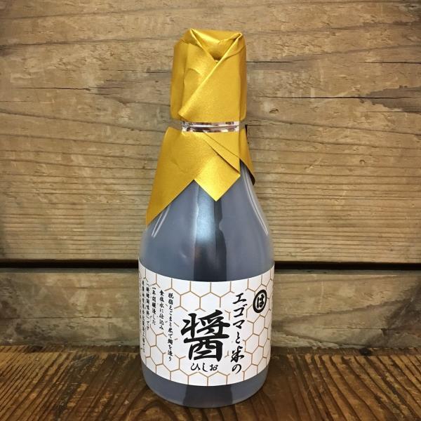 原醤油 国産エゴマと米のしょうゆ 220ml 大豆・小麦不使用 酸化を防ぐ二重構造ボトル α-リノレン酸