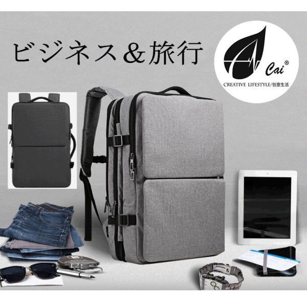 CAI ビジネスリュック リュック リュックサック メンズ バックパック 大容量 通勤 出張 通学 旅行 アウトドア おしゃれ ビジネスバッグ リュック HK-09099 sancai