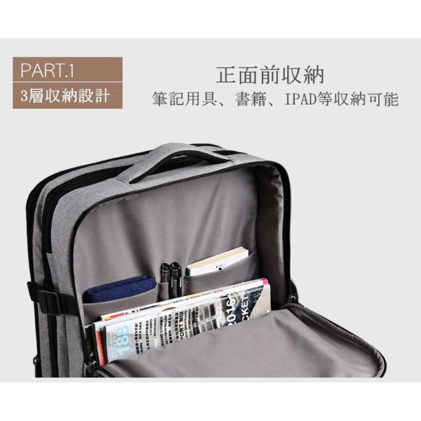 CAI ビジネスリュック リュック リュックサック メンズ バックパック 大容量 通勤 出張 通学 旅行 アウトドア おしゃれ ビジネスバッグ リュック HK-09099 sancai 12