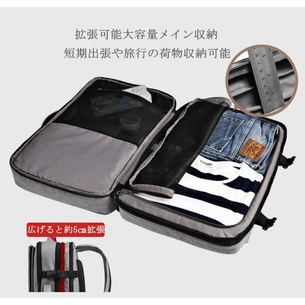 CAI ビジネスリュック リュック リュックサック メンズ バックパック 大容量 通勤 出張 通学 旅行 アウトドア おしゃれ ビジネスバッグ リュック HK-09099 sancai 13