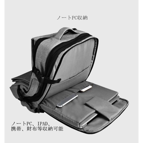 CAI ビジネスリュック リュック リュックサック メンズ バックパック 大容量 通勤 出張 通学 旅行 アウトドア おしゃれ ビジネスバッグ リュック HK-09099 sancai 14