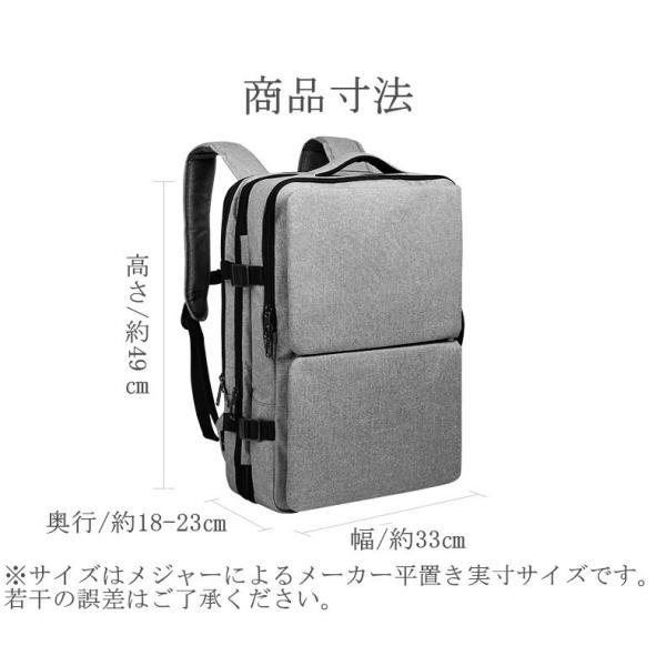 CAI ビジネスリュック リュック リュックサック メンズ バックパック 大容量 通勤 出張 通学 旅行 アウトドア おしゃれ ビジネスバッグ リュック HK-09099 sancai 20