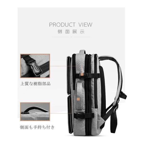 CAI ビジネスリュック リュック リュックサック メンズ バックパック 大容量 通勤 出張 通学 旅行 アウトドア おしゃれ ビジネスバッグ リュック HK-09099 sancai 07