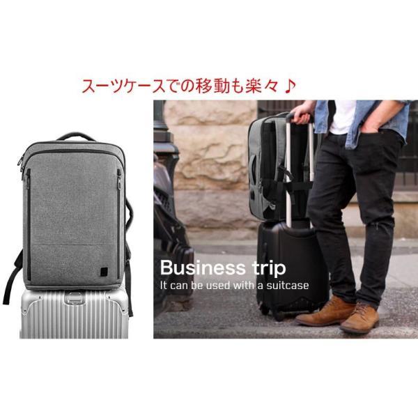 リュック メンズ cai リュックサック ビジネスリュック ビジネス バッグ 大容量 通学 通勤 旅行 出張 自転車通勤 リュック K-9101|sancai|05