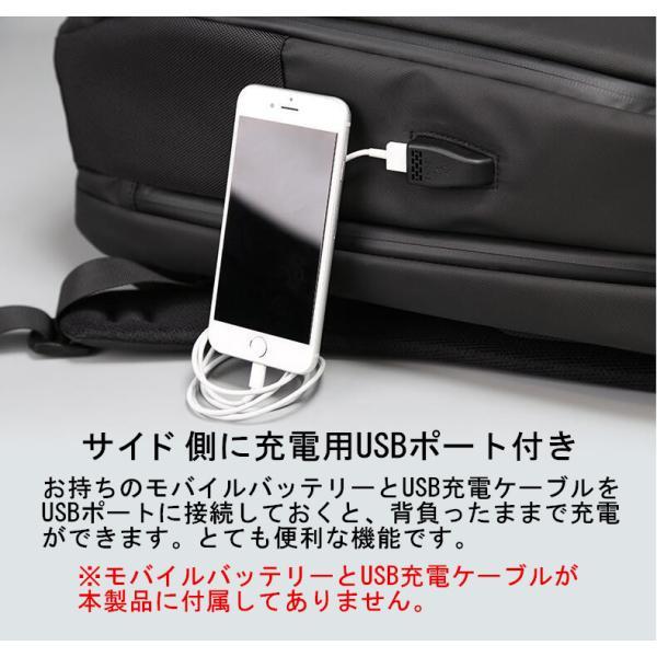 ビジネスリュック メンズ リュックサック ビジネスバッグ 撥水 バックパック 通学 通勤 出張 旅行 デイパック キャリーサポーター USB充電 AOKING SN77880|sancai|11