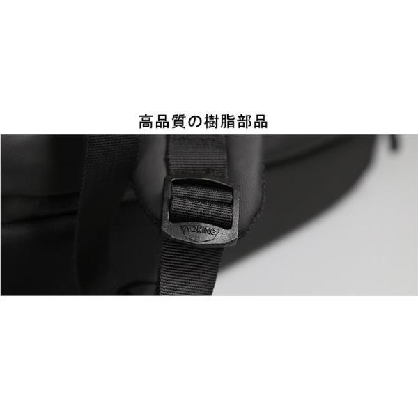 ビジネスリュック メンズ リュックサック ビジネスバッグ 撥水 バックパック 通学 通勤 出張 旅行 デイパック キャリーサポーター USB充電 AOKING SN77880|sancai|14
