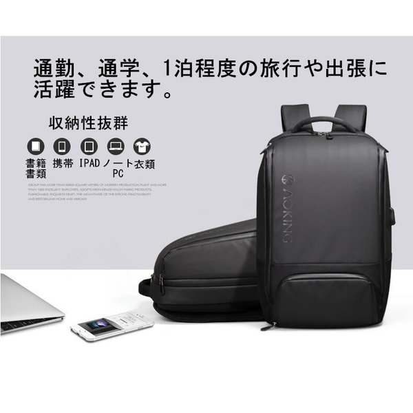 ビジネスリュック メンズ リュックサック ビジネスバッグ 撥水 バックパック 通学 通勤 出張 旅行 デイパック キャリーサポーター USB充電 AOKING SN77880|sancai|07