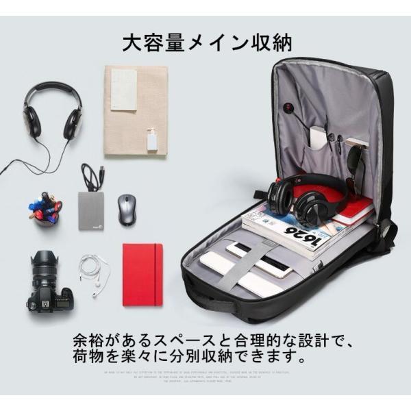 ビジネスリュック メンズ リュックサック ビジネスバッグ 撥水 バックパック 通学 通勤 出張 旅行 デイパック キャリーサポーター USB充電 AOKING SN77880|sancai|08