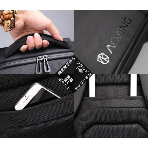 ビジネスリュック メンズ リュックサック ビジネスバッグ 撥水 バックパック 通学 通勤 出張 旅行 デイパック キャリーサポーター USB充電 AOKING SN77880|sancai|10